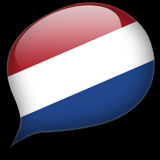 Ear for Dutch App Icon